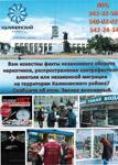 http://school71.spb.ru/images/bm_33.jpg